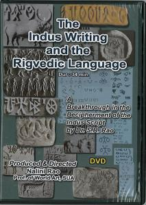 indus-writing-sale